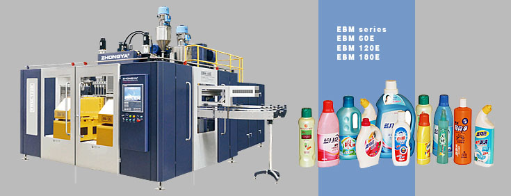 Full Electric Extrusion Blow Molding Machine