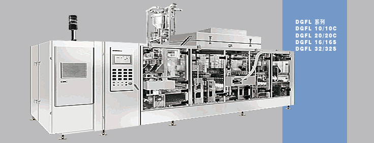 Linear Clean Type Plastic Bottle Filling Capping (Sealing) Equipment