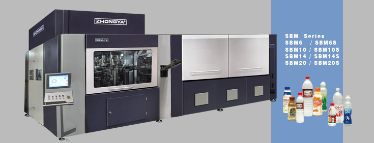 Full Automatic High Speed Rotary Stretch Blow Molding Machine