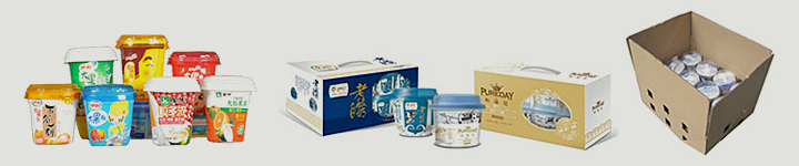 Preformed Cup Product Intelligent Packaging Production Line