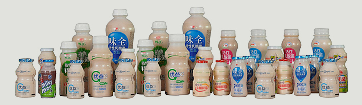 Liquid Ultra Clean Bottle Beverage Product Intelligent Packaging Production Line